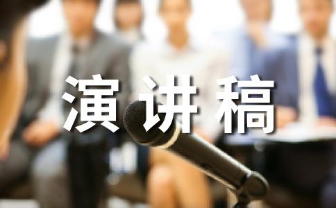 【必备】动员会讲话范文汇编9篇