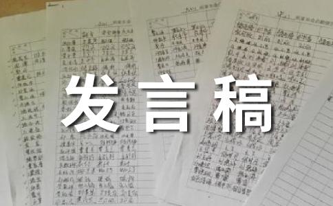 【精华】党建工作范文