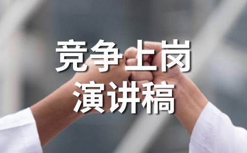 【精品】129演讲稿范文(通用5篇)