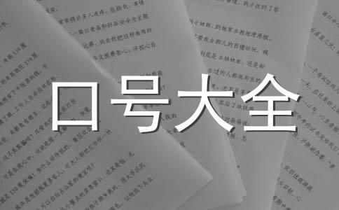 【精品】51活动范文汇编12篇