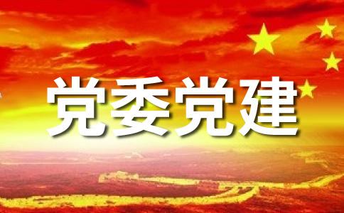 【推荐】演讲范文汇总7篇