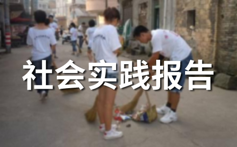 【热门】大暑范文汇编八篇