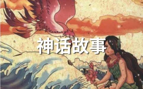 神女峰的神话故事