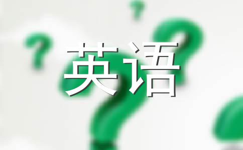 【let'sgodown】