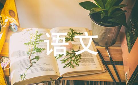 关云长温酒斩华雄(4年级下语文片段意思)字义