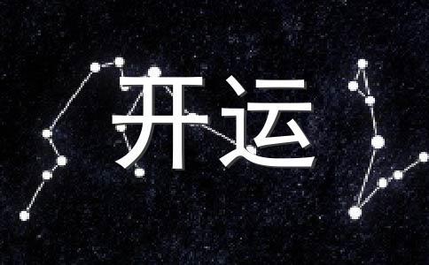 小乖麻:2015年12月水瓶座运势