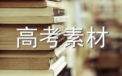 2012高考作文指导-工夫和功夫