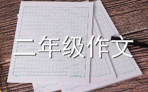 【热门】春景200字作文合集5篇