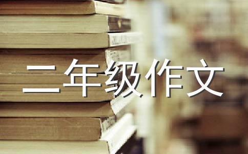 【热】北京500字作文(通用六篇)