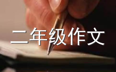 【实用】春景作文汇编5篇