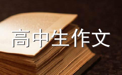 Sun Shuwei,Sun Shuwei范文