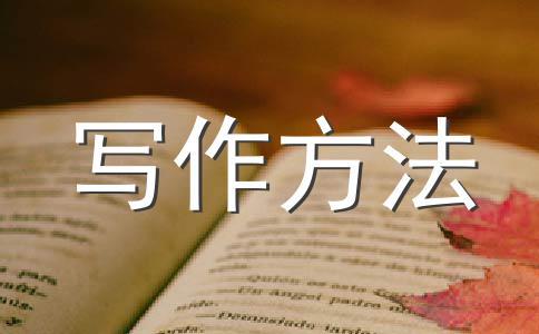 话题演练_话题78:你就是你的上帝