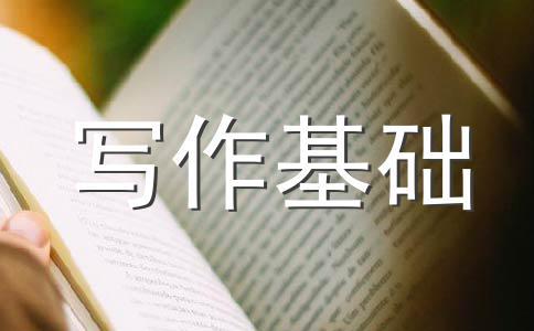拼音识字:【识字记词练习题】