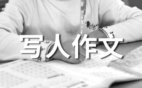 【精选】母亲的作文合集十篇