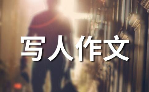 【精选】心目中的英雄200字作文(通用六篇)