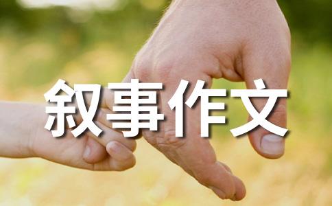 ★我的中国梦500字作文