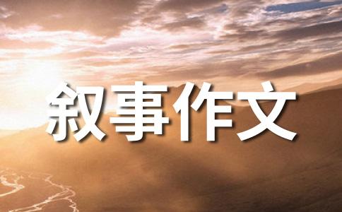 粉色世界(七)