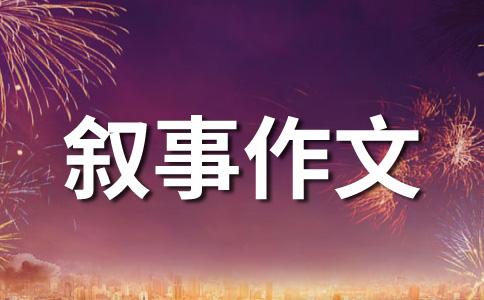 ★中国梦我的梦作文汇总十五篇