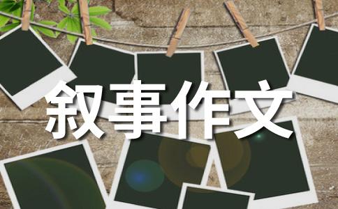 【实用】我的航天梦200字作文集锦5篇