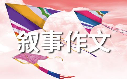 【精华】畅想未来800字作文(通用十篇)