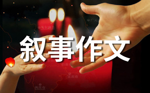 【热门】我的中国梦500字作文